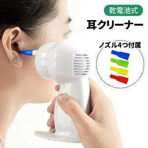 鼓膜 につい た 耳垢 取り 方