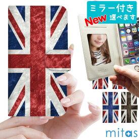 スマホケース 手帳型 全機種対応 手帳 ケース カバー ベルトあり ミラー付き ベルトなし iPhone XPERIA AQUOS sense ARROWS GALAXY feel DisneyMobile URBANO DIGNO isai HTC Huawei Android one NEXUS ZenFone mitas mset-nb-1 [ユニオンジャック イギリス][RV]