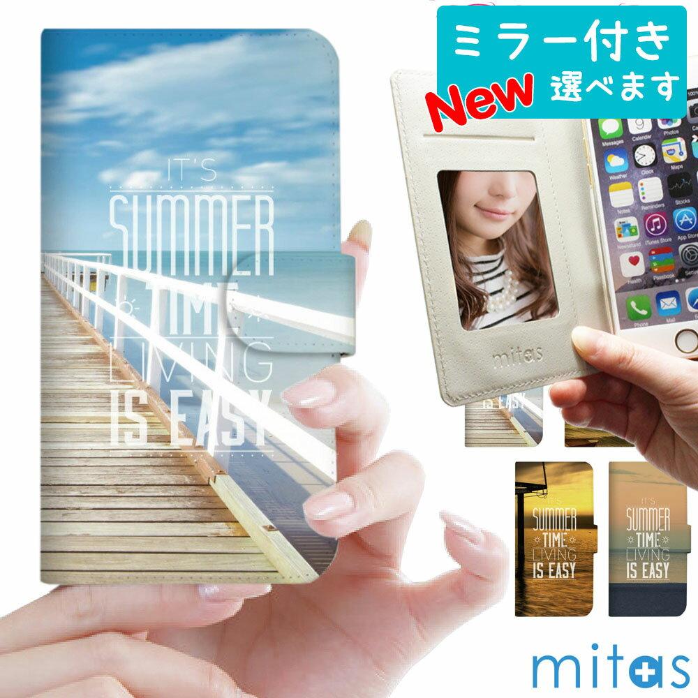 スマホケース 手帳型 全機種対応 手帳 ケース カバー ベルトあり ミラー付き ベルトなし iPhone XPERIA AQUOS sense ARROWS GALAXY feel DisneyMobile URBANO DIGNO isai HTC Huawei Android one NEXUS ZenFone mitas mset-nb-1 [水彩 ドット][RV]