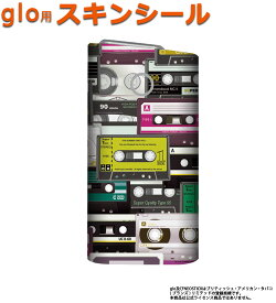 glo グロー スキンシール 全面 シール glo適合品 ステッカー フルセット 電子タバコ mitas mset-glos [カセット柄]