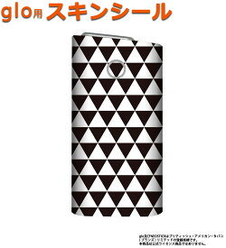 glo グロー スキンシール 全面 シール glo適合品 ステッカー フルセット 電子タバコ mitas mset-glos [北欧 4]