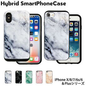 a13fa5b39d スマホケース ハイブリッド iPhone X ケース iPhone8 iPhone7 iPhone6s iPhone6 iPhone8Plus  iPhone7Plus iPhone6sPlus iPhone6Plus mitas mset-