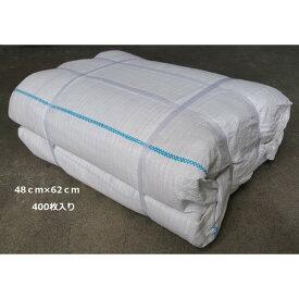 土のう袋 400枚 ブルーライン ガラ土のう PE土のう ゴミ入れ袋 送料無料 土嚢袋