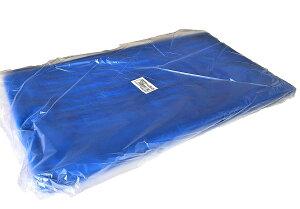 3000ブルーシート 7.2m×9.0m 1枚 建設シート 送料無料 ブルーシート レジャーシート