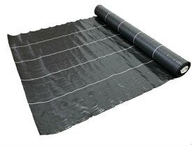 防草シート 1m×50m 黒 雑草防止シート UV剤配合 送料無料