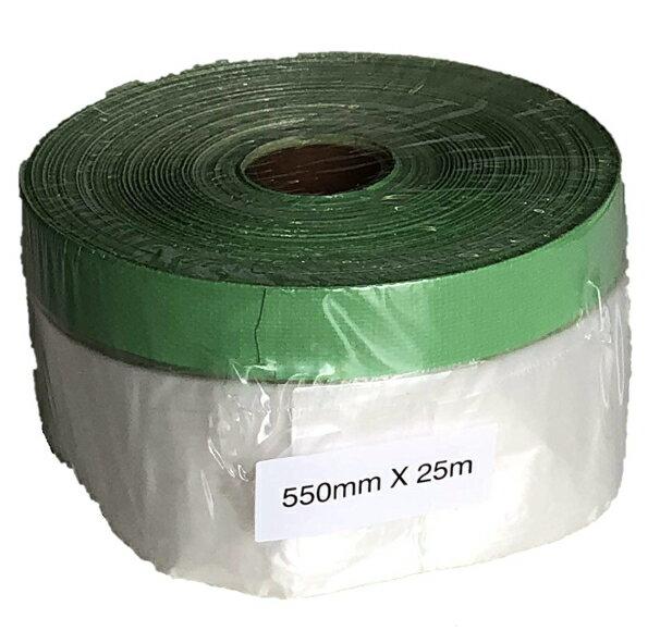 布ポリマスカー 550×25m 【10巻セット】 塗装養生テープ マスカーテープ