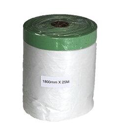 布ポリマスカー 1800×25m 【10巻セット】 塗装養生テープ マスカーテープ