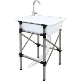 プラスチック流し台 折りたたみ式 水洗付き W500×D400×H735mm ガーデンシンク 屋外用流し台