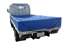 トラックシート 2.3m×3.5m ブルー 2tトラック 厚手 荷台カバー エステル帆布