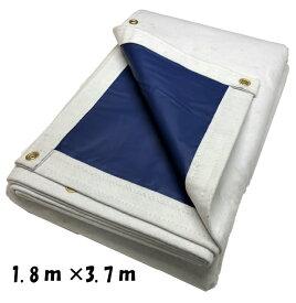 アスファルト合材シート 2t用 1.8m×3.7m 1枚 フナイUME合材シート