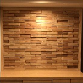 ウッドタイル 天然木 DIY 室内壁材 ウッドパネル レンガ調 立体デザイン 1平米(76枚入)セット 国産杉使用