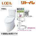 LIXIL 便器タンクセット アメージュZ便器(フチレス) 手洗い無し リフォーム用 排水芯250〜550mm対応 YBC-ZA10H + YD…