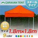 Caravan1818dx-c_01