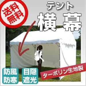Product Name ...  sc 1 st  Rakuten & oohashitent | Rakuten Global Market: Tent Noticeboards for shop ...