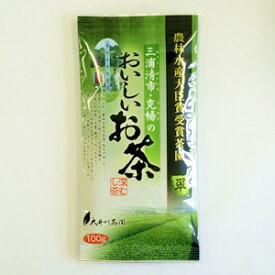《大井川茶園》三浦清市・克暢のおいしいお茶 翠 100g