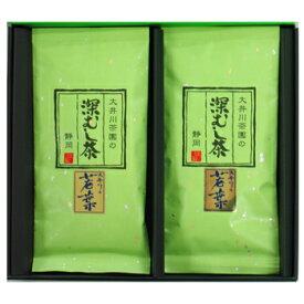 《大井川茶園ギフトセット》大井川の若葉(わかば) 100g×2袋