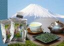 深むし緑茶ティーバッグ 5g×30P2本セット送料無料!【お茶 緑茶 深蒸し茶 ティーバッグ 国産 カテキン ビタミンC …