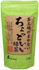 《大井川茶園》茶工場のまかない ちょっといい緑茶 120g