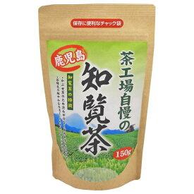 《大井川茶園》茶工場自慢の鹿児島知覧茶 150g
