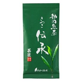 《大井川茶園》静岡煎茶 伝承 さつき 100g