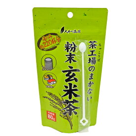 《大井川茶園》茶工場のまかない粉末玄米茶 80g