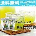 深むし緑茶ティーバッグ 5g×30P2本セット【お茶 緑茶 深蒸し茶 ティーバッグ 国産 カテキン ビタミンC 国産茶葉100%】