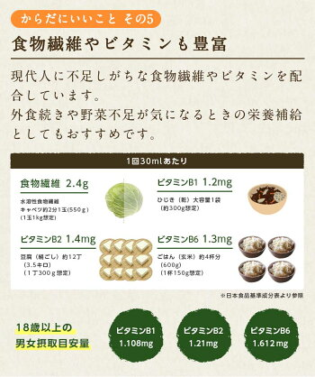 コンブチャ+酵素配合ドリンク【送料無料】KOMBUCHA+KOUSO