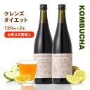 【定期購入】コンブチャ+酵素ドリンク KOMBUCHA+KOUSO 720ml×2本セット