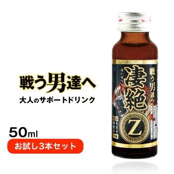 人気の栄養ドリンク。凄絶Z50ml1本