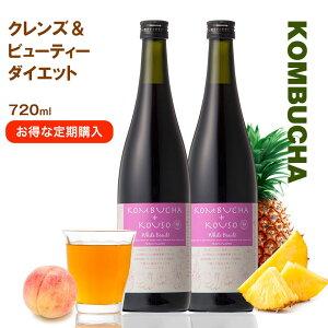 【定期購入】コンブチャ+酵素ドリンク KOMBUCHA+KOUSO ホワイトボーテ 720ml 2本セット