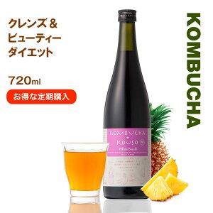 【定期購入】コンブチャ+酵素ドリンク KOMBUCHA+KOUSO ホワイトボーテ 720ml