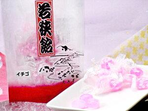 イチゴ飴(イチゴ香料使用) なつかしいカキ氷シロップのようなイチゴ味 砂糖不使用