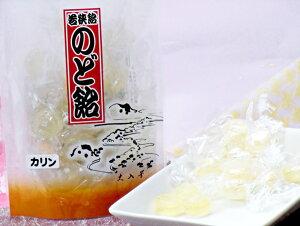 カリン飴  砂糖不使用   無添加・無香料