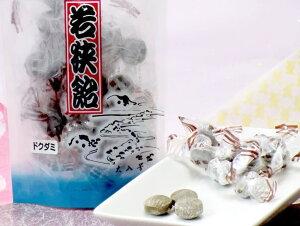 ドクダミ飴 和漢の代表  ドクダミを乾燥し砂糖不使用で食べやすく