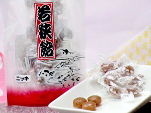 3袋セットニッキ飴 昔懐かしい 桂皮 の香り豊かに砂糖不使用で低甘味