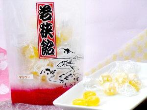 マンゴー飴 マンゴーの王様 アルフォンソマンゴーを贅沢に使用 砂糖不使用