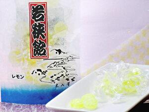 レモン飴(レモン香料使用)砂糖不使用 さわやかな レモン風味