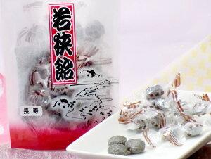 長寿飴 黒米・黒大豆・黒胡麻・黒松の実・黒黒加倫 砂糖不使用