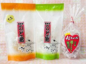 レンコン飴・AIキャンディ・ゆずのど飴セット 人気ののど飴 味くらべ3種セット 砂糖不使用で低甘味