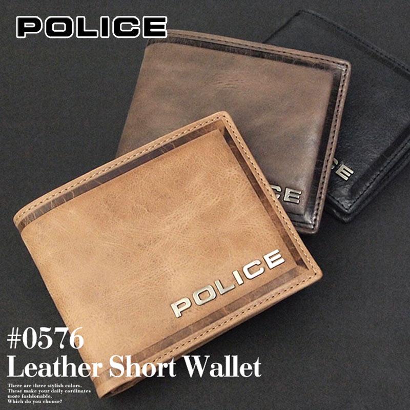 ポリス POLICE 二つ折り財布 EDGE エッジ 0576