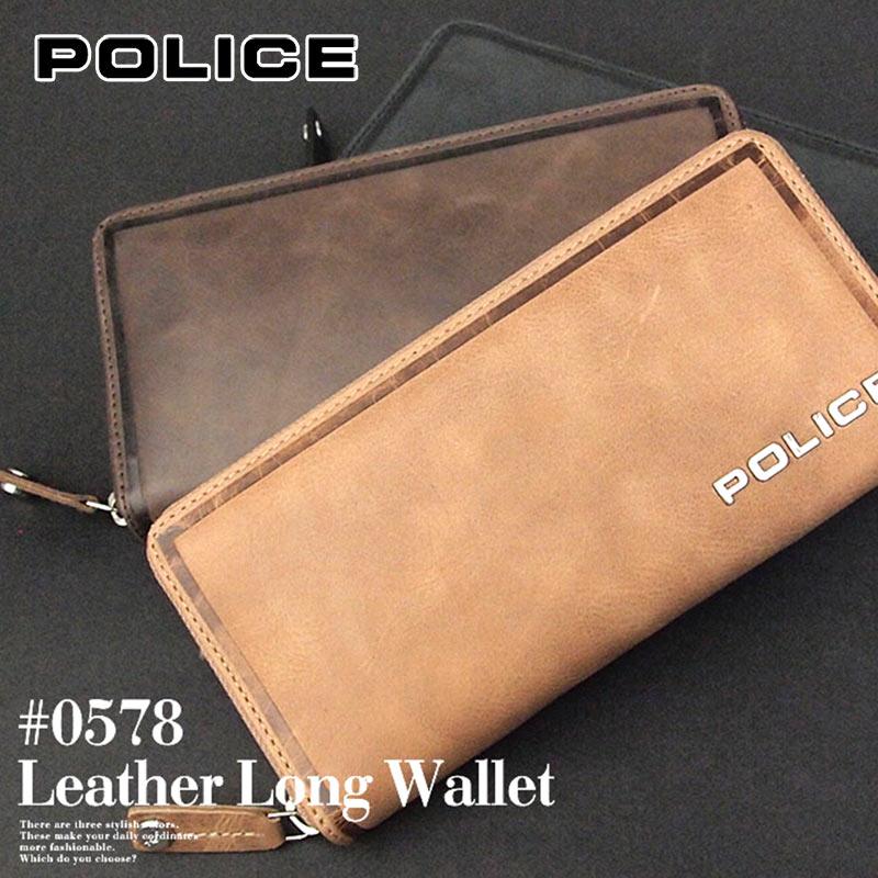 ポリス POLICE ラウンドファスナー長財布 財布 EDGE エッジ 0578/PA-58002