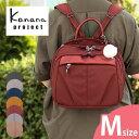カナナリュック カナナプロジェクト Kanana project リュックサック/デイパック Mサイズ PJ1-3rd トラベルリュック 54784 春カラー ...