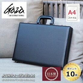 【革ケアキット/防水スプレー どちらかプレゼント!】青木鞄 GAZA メンズ アタッシュケース ビジネスバッグ A4 6251 ブラック