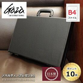 【革ケアキット/防水スプレー どちらかプレゼント!】青木鞄 GAZA メンズ アタッシュケース ビジネスバッグ B4 6252 ブラック