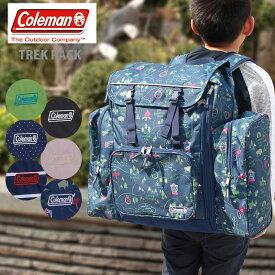 コールマン Coleman リュックサック リュック 42〜50L トレックパック キッズ TREK PACK サブリュック
