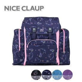 【在庫限り】ナイスクラップ NICE CLAUP 大型サブリュック ラブバニー NC365