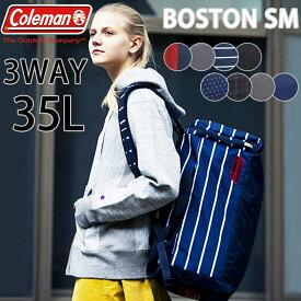 修学旅行 コールマン Coleman 3WAYボストンバッグ リュックサック リュック ショルダーバッグ 35L 3WAYBOSTON SM COLORS カラーズ
