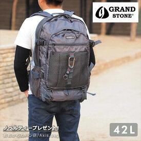 グランドストーン GRANDSTONE リュックサック リュック 42L バランス 8782
