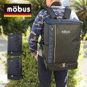 【月間優良ショップ】mobus モーブス スクエア型 リュックサック バックパック 31L mo-029