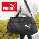 プーマ PUMA 2way ボストンバッグ 75L ゴール23 076859/月間優良ショップ